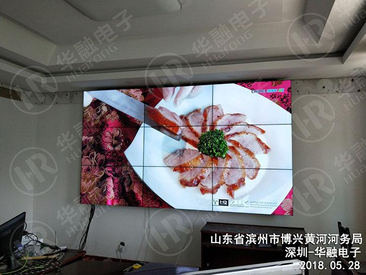 华融电子46寸3.5mm拼缝HR46E三星液晶拼接屏入驻山东黄河河务局