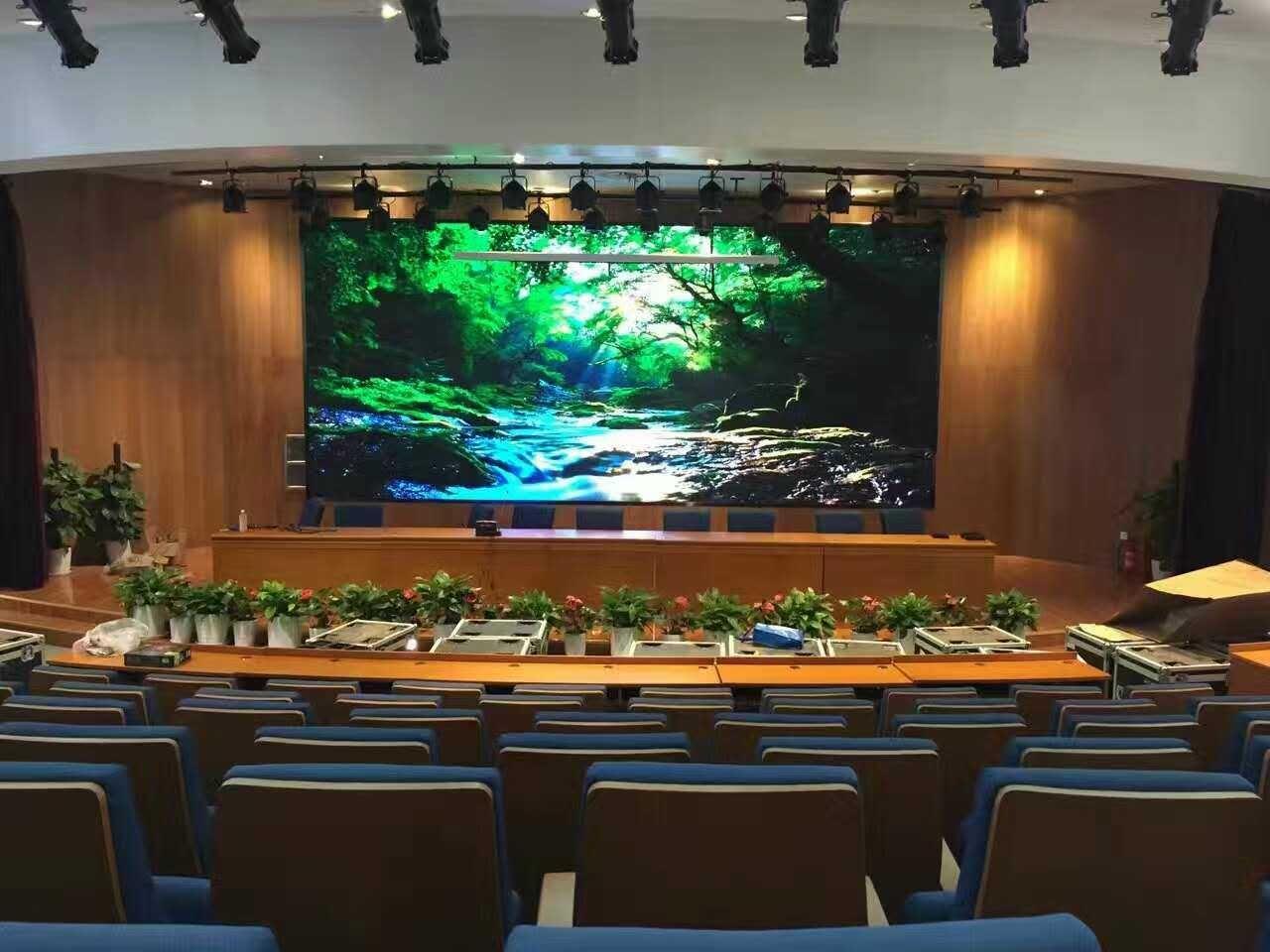 华融LED显示屏入驻湖南社会主义学院