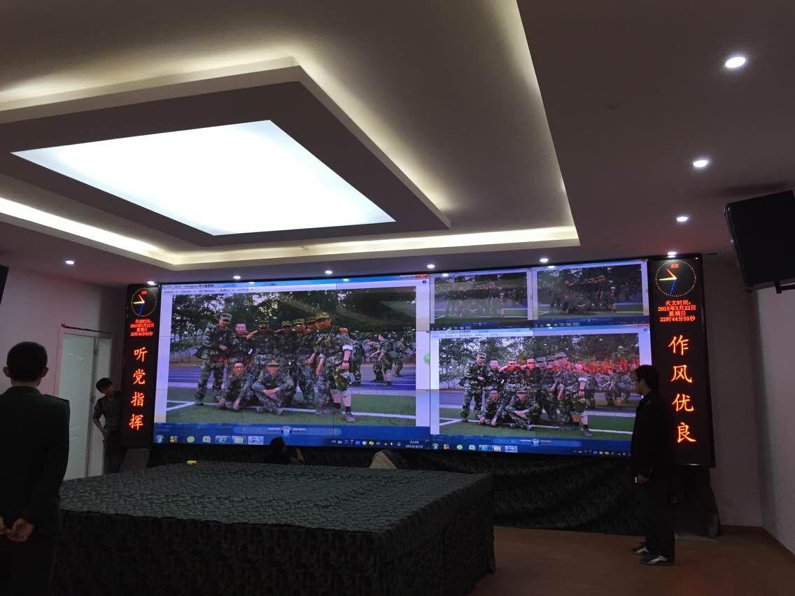 华融DLP拼接大屏助力安徽合肥武警水电部队
